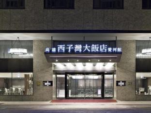 Shihzuwan Hotel - Love River