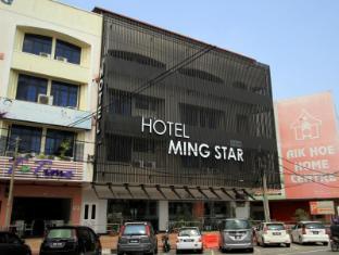 /bg-bg/ming-star-hotel/hotel/kuala-terengganu-my.html?asq=jGXBHFvRg5Z51Emf%2fbXG4w%3d%3d