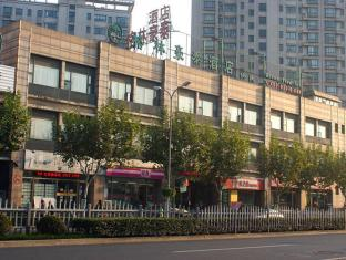 GreenTree Inn Shanghai South Railway Station Hotel