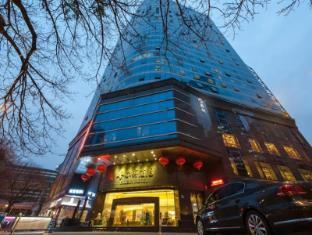 /et-ee/gang-run-hilbin-hotel-beijing-road-branch/hotel/guangzhou-cn.html?asq=jGXBHFvRg5Z51Emf%2fbXG4w%3d%3d
