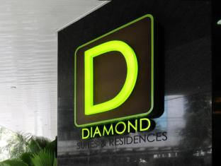/hi-in/diamond-suites-residences/hotel/cebu-ph.html?asq=jGXBHFvRg5Z51Emf%2fbXG4w%3d%3d