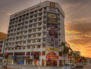 /bg-bg/hotel-yt-midtown-kuala-terengganu/hotel/kuala-terengganu-my.html?asq=jGXBHFvRg5Z51Emf%2fbXG4w%3d%3d