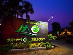 /ar-ae/baan-mo-resort/hotel/sukhothai-th.html?asq=jGXBHFvRg5Z51Emf%2fbXG4w%3d%3d