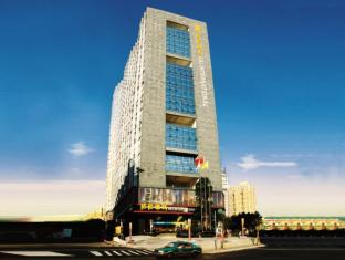 /uk-ua/vili-international-hotel/hotel/guangzhou-cn.html?asq=jGXBHFvRg5Z51Emf%2fbXG4w%3d%3d