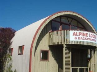 /de-de/alpine-motel-backpackers/hotel/ohakune-nz.html?asq=jGXBHFvRg5Z51Emf%2fbXG4w%3d%3d