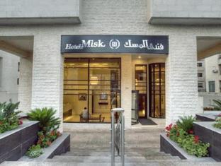 /da-dk/misk-hotel/hotel/amman-jo.html?asq=jGXBHFvRg5Z51Emf%2fbXG4w%3d%3d