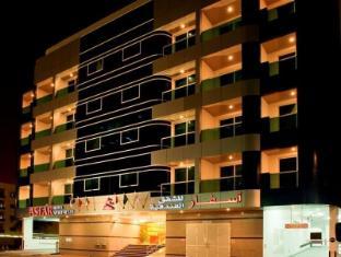 Asfar Hotel Apartment