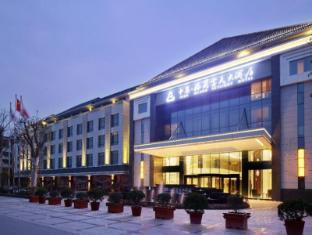 /cs-cz/grand-skylight-hotel-yangzhou/hotel/yangzhou-cn.html?asq=jGXBHFvRg5Z51Emf%2fbXG4w%3d%3d