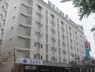 /ca-es/jinjiang-inn-luoyang-train-station/hotel/luoyang-cn.html?asq=jGXBHFvRg5Z51Emf%2fbXG4w%3d%3d