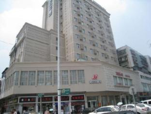 /cs-cz/jinjiang-inn-changsha-wuyi-square/hotel/changsha-cn.html?asq=jGXBHFvRg5Z51Emf%2fbXG4w%3d%3d