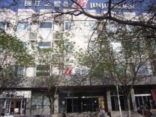 /cs-cz/jinjiang-inn-yinchuan-gulou/hotel/yinchuan-cn.html?asq=jGXBHFvRg5Z51Emf%2fbXG4w%3d%3d