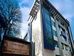 Adarsh Hamilton Hotel