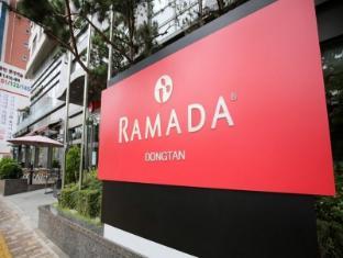 /ca-es/goodstay-ramada-dongtan-hotel/hotel/hwaseong-si-kr.html?asq=jGXBHFvRg5Z51Emf%2fbXG4w%3d%3d