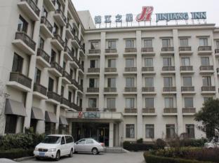 /de-de/jinjiang-inn-kunshan-huanqiao-business-park/hotel/shanghai-cn.html?asq=jGXBHFvRg5Z51Emf%2fbXG4w%3d%3d