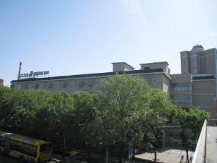/da-dk/jinjiang-inn-changzhou-olympic-center/hotel/changzhou-cn.html?asq=jGXBHFvRg5Z51Emf%2fbXG4w%3d%3d