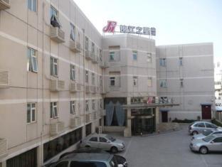 Jinjiang Inn Nanjing Kazimen St.