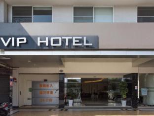/th-th/vip-hotel/hotel/taichung-tw.html?asq=jGXBHFvRg5Z51Emf%2fbXG4w%3d%3d