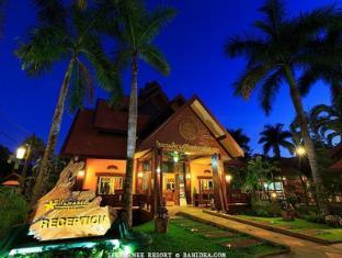/ca-es/silamanee-resort-spa/hotel/mae-sai-chiang-rai-th.html?asq=jGXBHFvRg5Z51Emf%2fbXG4w%3d%3d