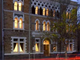 /ro-ro/adabco-boutique-hotel/hotel/adelaide-au.html?asq=jGXBHFvRg5Z51Emf%2fbXG4w%3d%3d