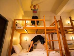 Pak Up Hostel