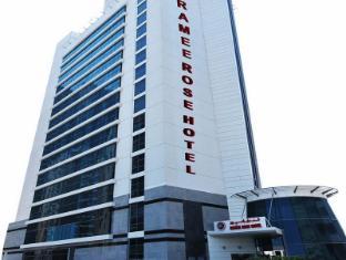 /cs-cz/ramee-rose-hotel/hotel/dubai-ae.html?asq=jGXBHFvRg5Z51Emf%2fbXG4w%3d%3d