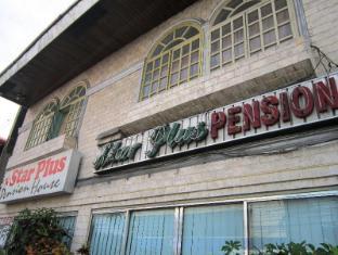 /bg-bg/star-plus-pension-house/hotel/bacolod-negros-occidental-ph.html?asq=jGXBHFvRg5Z51Emf%2fbXG4w%3d%3d