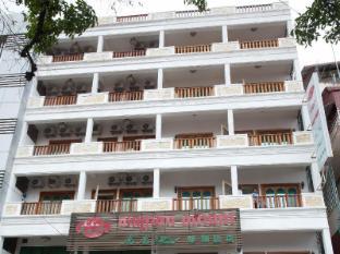 /fi-fi/na-na-hotel-cafe-restaurant/hotel/phnom-penh-kh.html?asq=jGXBHFvRg5Z51Emf%2fbXG4w%3d%3d