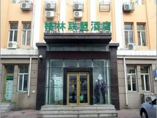 /de-de/greentree-inn-harbin-central-avenue/hotel/harbin-cn.html?asq=jGXBHFvRg5Z51Emf%2fbXG4w%3d%3d