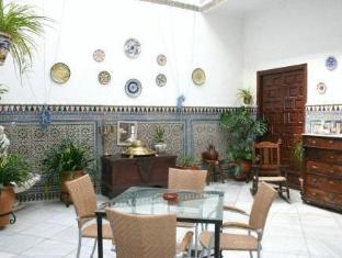 /es-es/pension-el-portillo/hotel/cordoba-es.html?asq=jGXBHFvRg5Z51Emf%2fbXG4w%3d%3d
