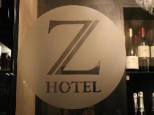/el-gr/z-executive-boutique-hotel/hotel/bucharest-ro.html?asq=jGXBHFvRg5Z51Emf%2fbXG4w%3d%3d