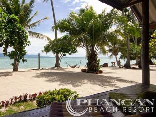 /it-it/phangan-beach-resort/hotel/koh-phangan-th.html?asq=jGXBHFvRg5Z51Emf%2fbXG4w%3d%3d
