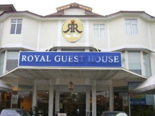 /da-dk/royal-guest-house-kota-bharu/hotel/kota-bharu-my.html?asq=jGXBHFvRg5Z51Emf%2fbXG4w%3d%3d