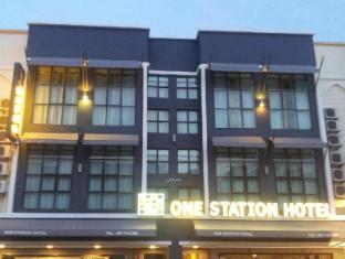 /bg-bg/one-station-hotel/hotel/kota-bharu-my.html?asq=jGXBHFvRg5Z51Emf%2fbXG4w%3d%3d