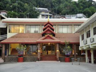 /ca-es/piyaporn-hill-paradise-hotel/hotel/mae-sai-chiang-rai-th.html?asq=jGXBHFvRg5Z51Emf%2fbXG4w%3d%3d
