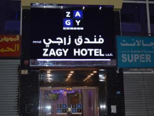 Zagy Hotel