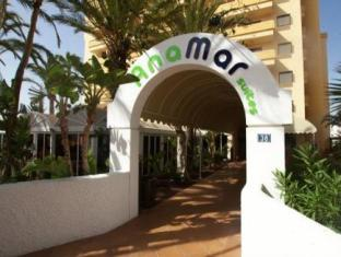 /ca-es/hotel-the-anamar-suites/hotel/gran-canaria-es.html?asq=jGXBHFvRg5Z51Emf%2fbXG4w%3d%3d