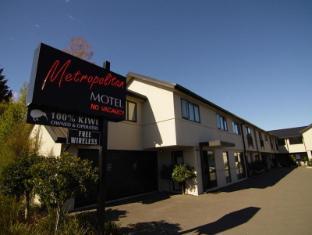 Metropolitan Executive Motel on Riccarton