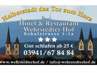 /en-au/wehrstedter-hof/hotel/halberstadt-de.html?asq=jGXBHFvRg5Z51Emf%2fbXG4w%3d%3d