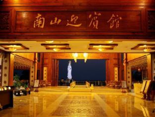 /da-dk/sanya-nanshan-hotel/hotel/sanya-cn.html?asq=jGXBHFvRg5Z51Emf%2fbXG4w%3d%3d