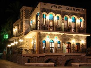 Shirat Hayam Hotel