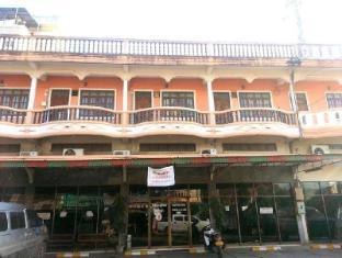 Souvanna Hotel