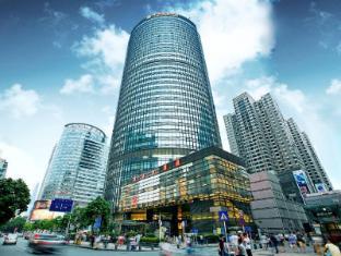 /bg-bg/huaqiang-plaza-hotel/hotel/shenzhen-cn.html?asq=jGXBHFvRg5Z51Emf%2fbXG4w%3d%3d