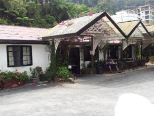 Cameronian Inn
