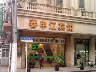 /lt-lt/shanghai-chunshengjiang-hotel/hotel/shanghai-cn.html?asq=jGXBHFvRg5Z51Emf%2fbXG4w%3d%3d