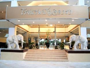 /ca-es/punjadara-hotel/hotel/nakhonratchasima-th.html?asq=jGXBHFvRg5Z51Emf%2fbXG4w%3d%3d