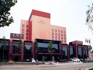 /da-dk/qingdao-danube-international-hotel/hotel/qingdao-cn.html?asq=jGXBHFvRg5Z51Emf%2fbXG4w%3d%3d