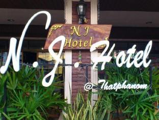 /de-de/n-j-hotel/hotel/nakhonpanom-th.html?asq=jGXBHFvRg5Z51Emf%2fbXG4w%3d%3d