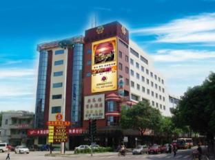 /cs-cz/new-gao-ya-business-hotel/hotel/zhongshan-cn.html?asq=jGXBHFvRg5Z51Emf%2fbXG4w%3d%3d