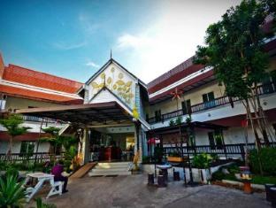 /de-de/na-that-panom-place-hotel/hotel/nakhonpanom-th.html?asq=jGXBHFvRg5Z51Emf%2fbXG4w%3d%3d