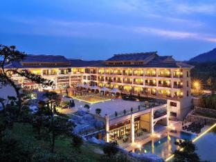 /ca-es/regalia-resort-spa-nanjing-tangshan/hotel/nanjing-cn.html?asq=jGXBHFvRg5Z51Emf%2fbXG4w%3d%3d